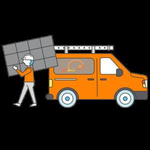 اولین سامانه درخواست تجهیزات و خدمات شبکه توزیع برق