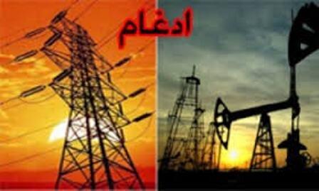 ادغام وزارت نفت و نیرو