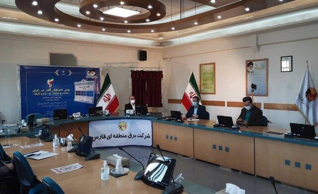 افتتاح ۲ نیروگاه خورشیدی و کمربند فیبر نوری