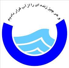 ارائه سرویسهای اطلاعاتی به آبفای کشور