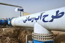 آبرسانی به روستاهای تهران