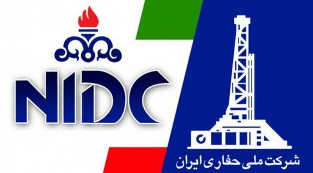مدیرعامل شرکت ملی حفاری ایران
