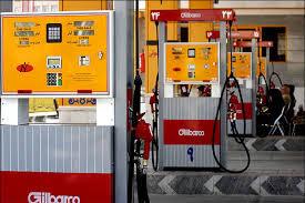 پمپ بنزینها