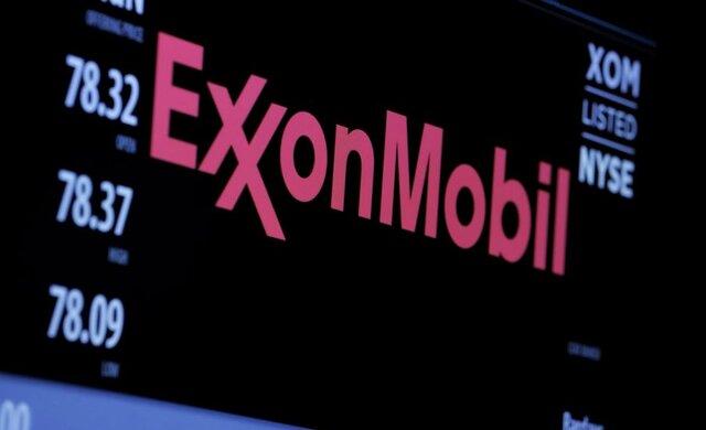 مصطفی الکاظمی، نخست وزیر عراق خواستار آن شد که پس از خروج اکسون موبیل از عراق، یک شرکت آمریکایی دیگر جایگزین این غول نفتی شود.