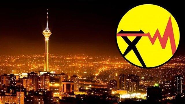 برنامه خاموشی تهران از تاریخ ۶ تا ۱۲ شهریورماه منتشر شد.
