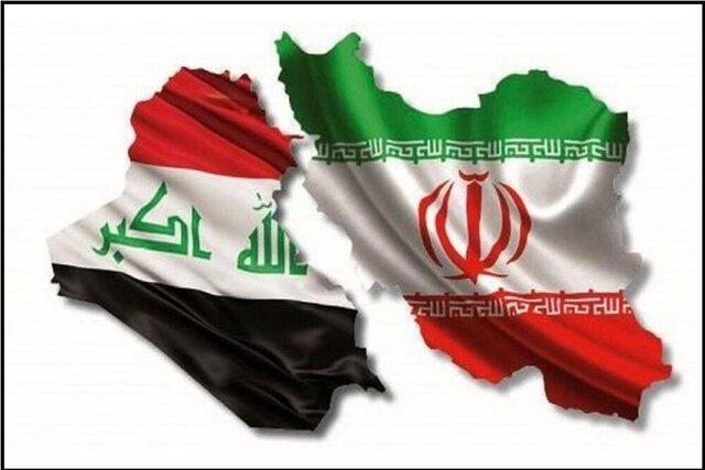 ایران به دریافت مطالبات خود از عراق نزدیک شد - مهرشید نیرو • مجری انواع میکروتوربین