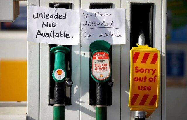 صف طولانی بنزین و سهمیه بندی سوخت در انگلیس - مهرشید نیرو •